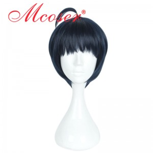 35cm Short Straight Dark Blue Cosplay Wig WIG-658D
