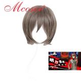 35cm Short Straight Deep Brown Cosplay Wig WIG-661D