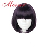 35cm Short Straight KOZU's real book Cosplay Wig WIG-641A