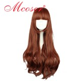 70CM Lolita wig Mix Color Long Curly Hair WIG-509A
