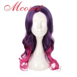 60CM Guardians of the Galaxy Mix Color Cosplay Wig WIG-016R